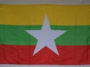 Myanmar (New 2010) (Burma)2 x 3 Flag